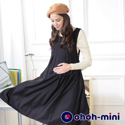 ohoh-mini-孕婦裝-胸前造型壓折一衣到底背心洋裝-3色