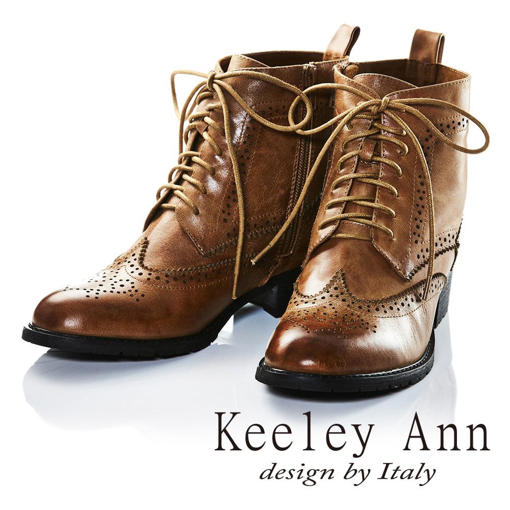 Keeley Ann雅痞紳士牛津雕花綁帶真皮短靴(棕色)