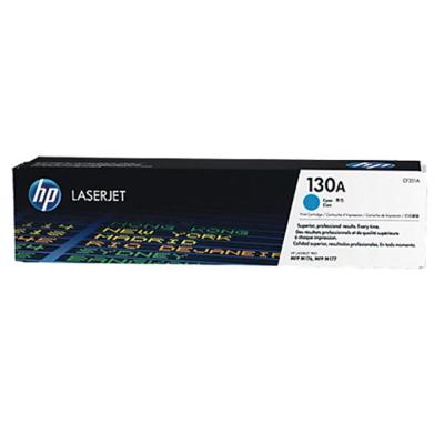 HP CF351A  130A 原廠藍色碳粉匣