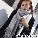 AnnaSofia 簡約純色 厚織混羊毛大披肩圍巾(淺灰系)