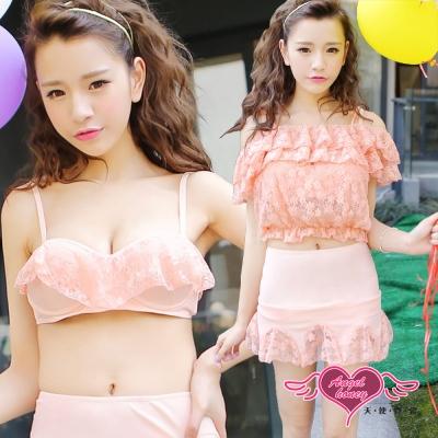 天使霓裳 柔情夏炎 鋼圈三件式泳衣(膚M~XL)