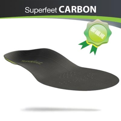 【美國SUPERfeet】健康慢跑多用途抑菌足弓鞋墊-碳纖維