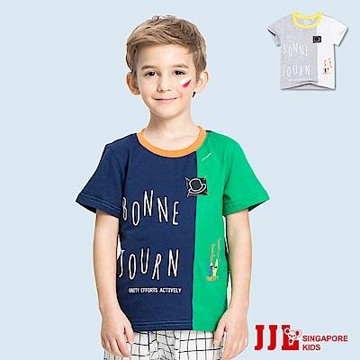 JJLKIDS 時尚雙色拼接圓領短袖上衣T恤(2色)
