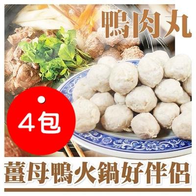 海陸管家-陳家鴨肉丸 x4包(每包300g±10%/包/共100-115顆)