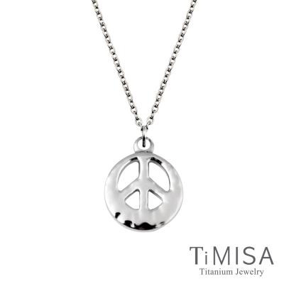 TiMISA 和平風尚-原色純鈦(極細鎖骨)項鍊(B)