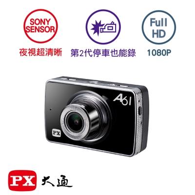 PX大通停車也能錄夜視高畫質行車記錄器(送16G記憶卡) A61