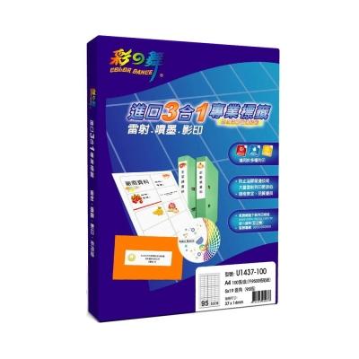 彩之舞 【U1437-100】 A4 3合1 95格(5x19) 標籤紙 300張