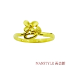MANSTYLE 愛的氛圍黃金戒指 (約0.58錢)