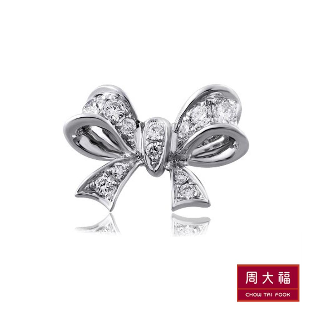 周大福  蝴蝶結鑽石18K金吊墜