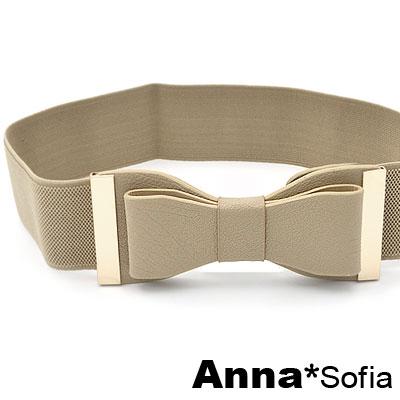 AnnaSofia-金長邊雙層結-彈性腰帶腰封-杏