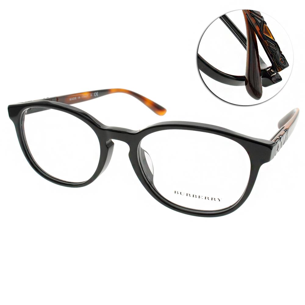 BURBERRY眼鏡 英倫經典/黑-琥珀#BU2241F 3001