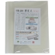 【STAT】3mm 白色 熱可膠裝夾/熱可夾/膠裝封套(1包10個 ) product thumbnail 1