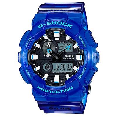 G-SHOCK 衝浪極限運動設計漸層果凍運動錶(GAX-100MSA-2A)-藍/51.2