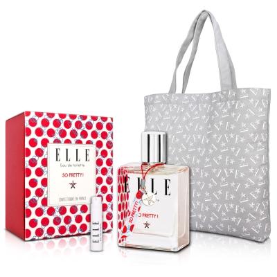ELLE SO PRETTY 舞動青春女性淡香水(50ml)-送品牌購物袋+針管