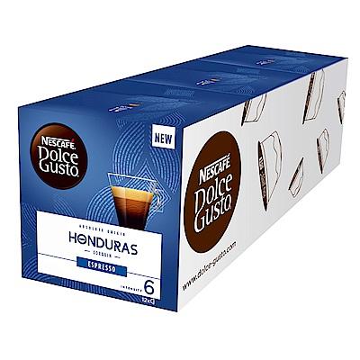 雀巢咖啡 DOLCE GUSTO 義式濃縮咖啡膠囊宏都拉斯限定版12顆入(3盒)