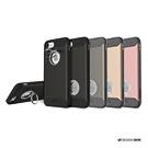 DesignSkin iPhone 8 / 7防摔立架兩用指環手機保護殼