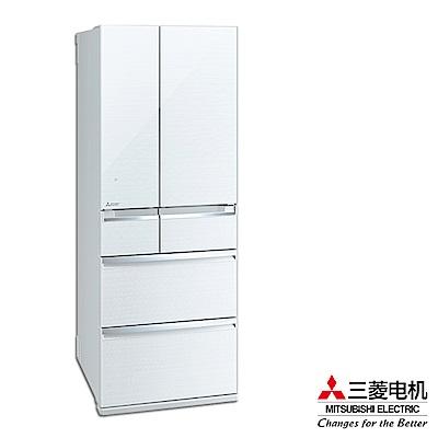 MITSUBISHI 三菱605L變頻六門電冰箱 MR-WX61C/W