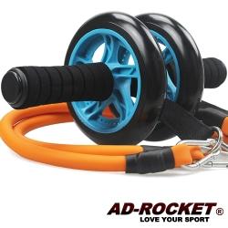 AD ROCKET  超靜音滾輪健身器 健腹器 滾輪 腹肌 - 超值豪華組