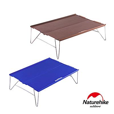 Naturehike 戶外超輕迷你6061鋁合金折疊桌 露營桌 2件組