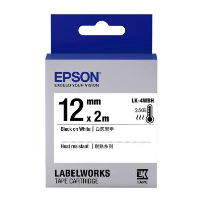 EPSON C53S654427 LK-4WBH高耐熱系列白底黑字標籤帶(寬度12mm)