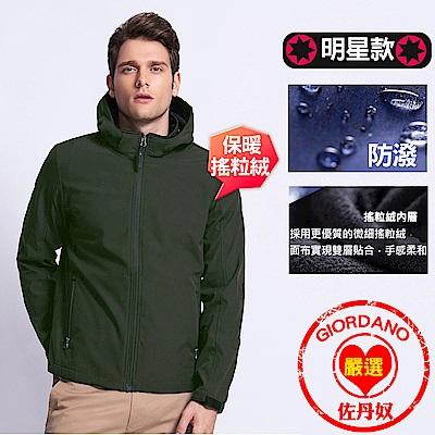 GIORDANO 男裝防風保暖搖絨連帽修身夾克外套 - 59 炭綠色