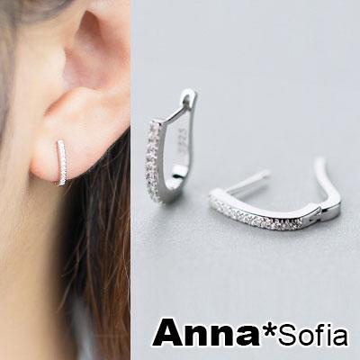 AnnaSofia 美鑽U型圈 925銀針耳針耳環(銀系)