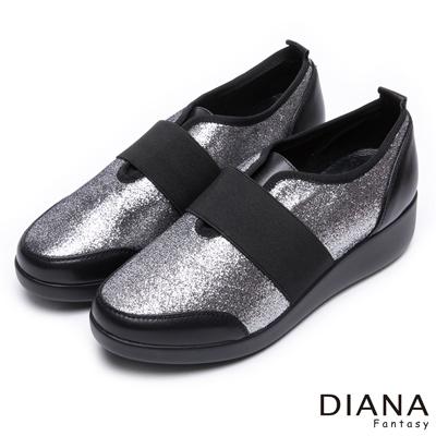 DIANA 輕。愛的--璀燦星芒極修飾寬繞帶休閒鞋-銀x黑