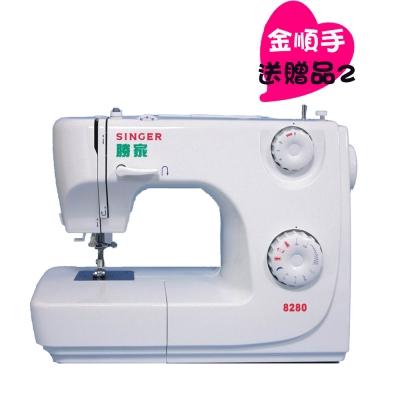 勝家 (金順手,送贈品2)縫紉機-8280