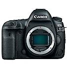 Canon EOS 5D Mark IV (5D4) 單機身 (公司貨)