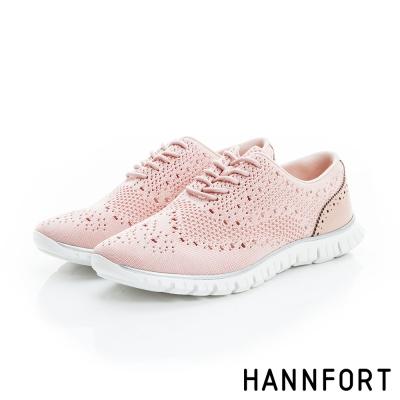 HANNFORT ZERO GRAVITY輕盈編織時尚牛津動能氣墊鞋-女-甜美粉