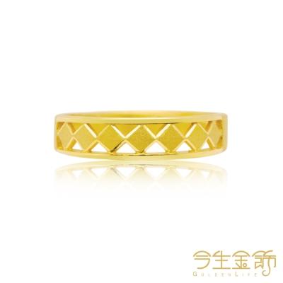 今生金飾 王子戒 純黃金戒指
