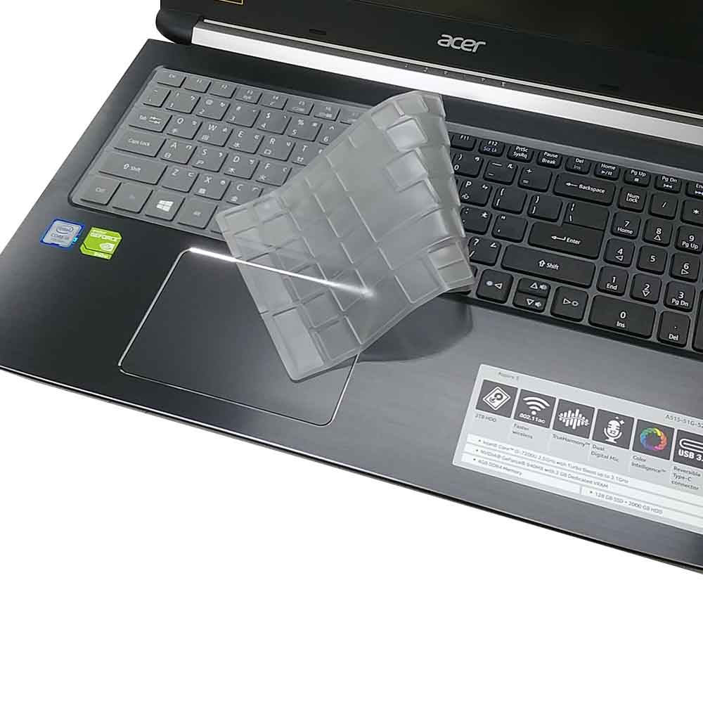 EZstick ACER A515-51G 專用 奈米銀 抗菌 TPU 鍵盤保護膜