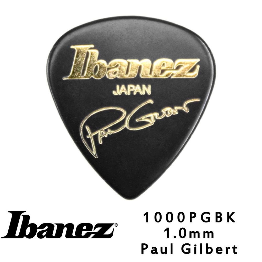 IBANEZ 1000PGBK 1.0mm 吉他彈片 黑色款 10片包裝