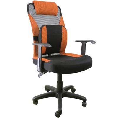 超越經典3D舒壓枕辦公椅