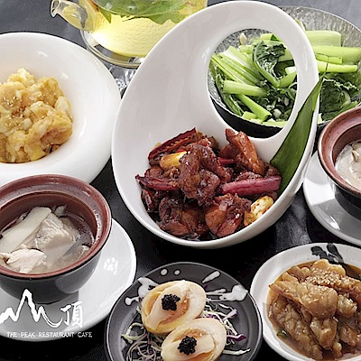 (陽明山)山頂餐廳 2人主廚創意料理套餐