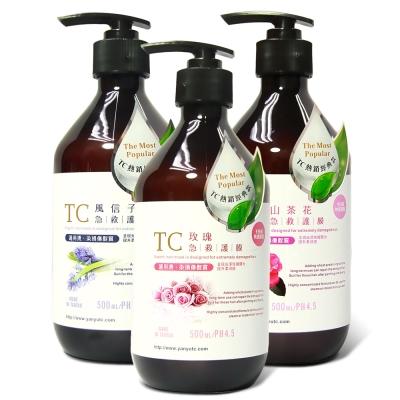 TC系列 急救護膜 綜合3入組