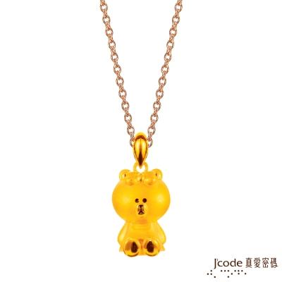 J'code真愛密碼 LINE熊美等你愛黃金墜子-立體硬金款 送項鍊