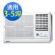 SAMPO-聲寶-3-5坪定頻右吹窗型冷氣AW-P