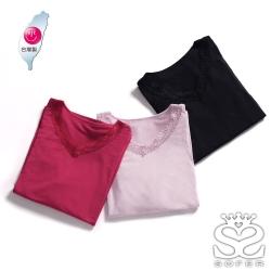 SOFER MIT智慧溫控海藻羊毛衣(蕾絲背心) - 3色組