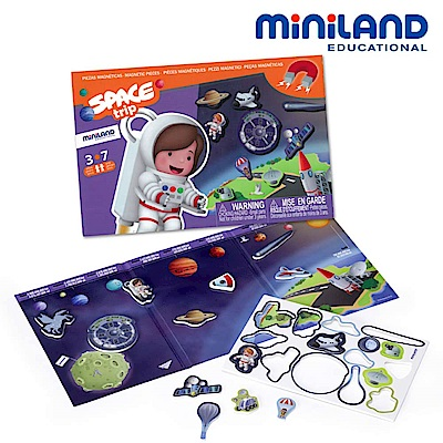 【西班牙Miniland】太空歷險磁鐵遊戲板