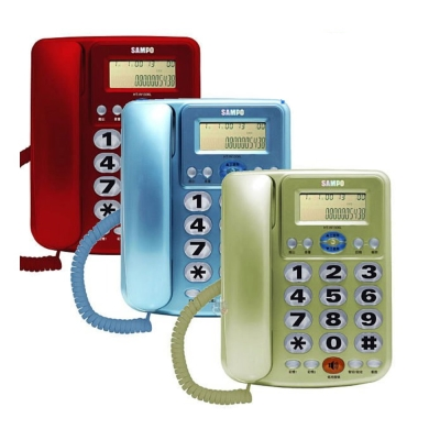 SAMPO 聲寶來電顯示有線電話 HT-W1306L (三色可選)