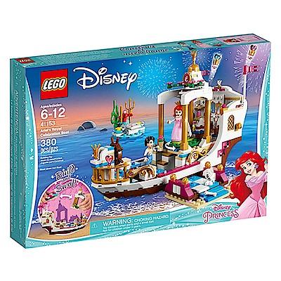 LEGO樂高 迪士尼公主系列 41153 小美人魚 愛麗兒的皇家慶典船