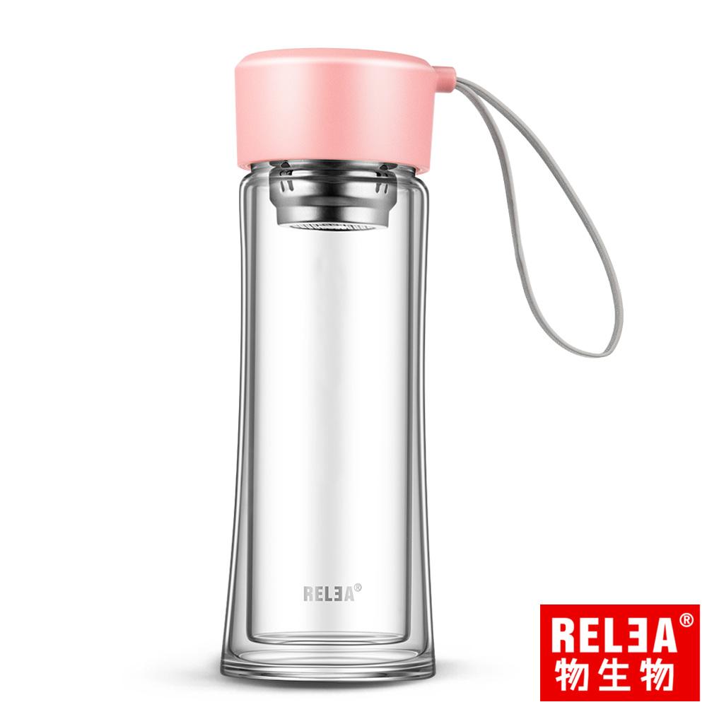 香港RELEA物生物漫舞雙層耐熱玻璃便攜隨身杯300ml甜蜜粉