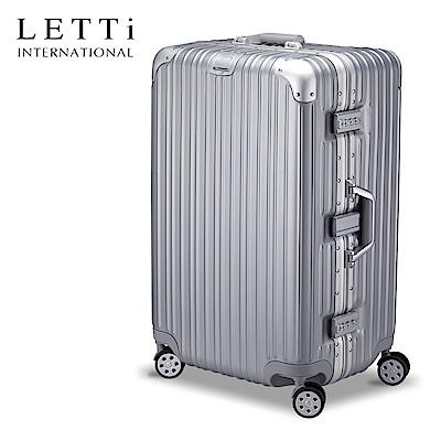 LETTi 典藏領者 29吋PC磨砂鋁框運動款行李箱(銀色)