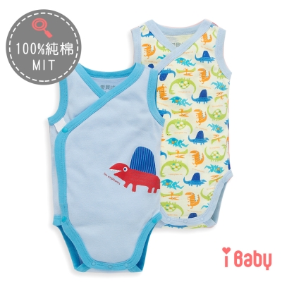 麗嬰房ibaby 家居系列小恐龍無袖包屁衣2入組 淺藍色