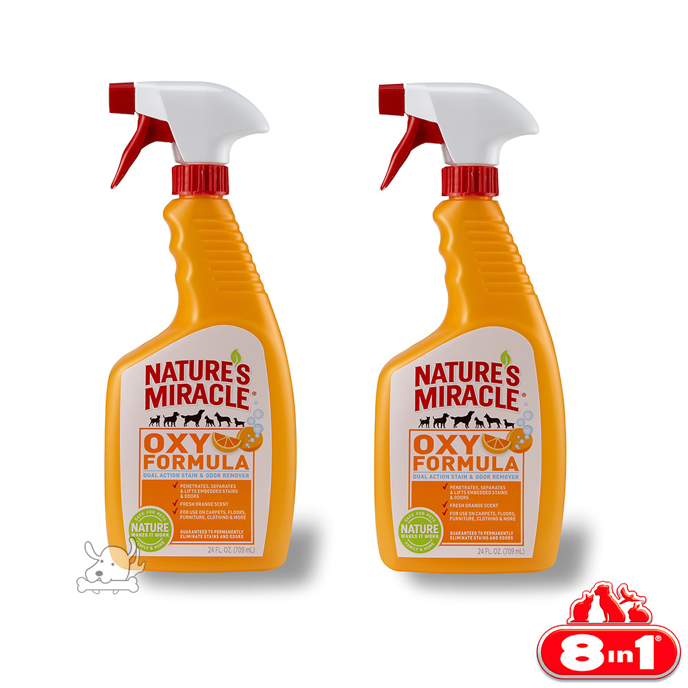 8in1 自然奇蹟 橘子酵素去漬除臭噴劑 24oz X 2罐
