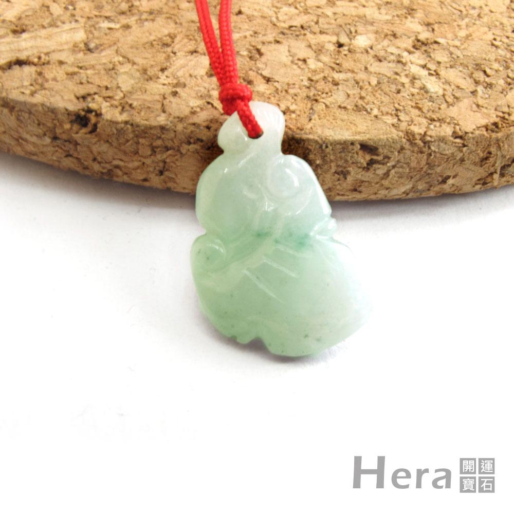 Hera特選A貨翡翠吉祥玉如意項鍊-孩童版