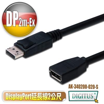 曜兆DIGITUS DisplayPort公轉A母線(DP延長用)*2公尺