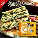 任-禾圃原 古早味厚切蔥油餅(5片/包)