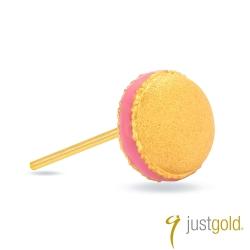 鎮金店Just Gold 黃金單耳耳環 繽紛派對 馬卡龍